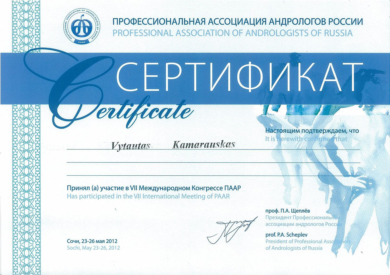 VII International Meeting of Professional Association of Andrologists of Russia, 23-26 May 2012, Sochi